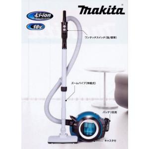 マキタ 充電式サイクロンクリーナー CL501DZ 本体のみ(バッテリ・充電器別売)|ado-gu
