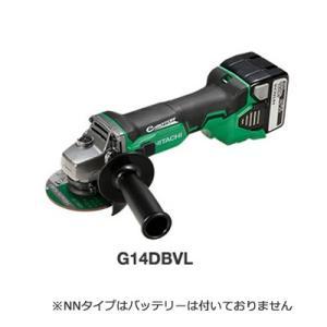 HiKOKI(日立工機) コードレスディスクグラインダ G14DBVL(NN)L アグレッシブグリーン 14.4V 本体のみ |ado-gu