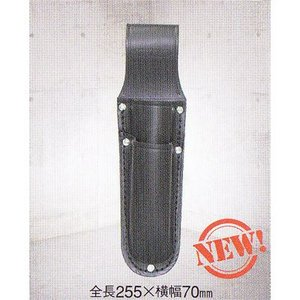 ニックス(KNICKS) 電工ナイフ・カッター2段ホルダー KB-112 ado-gu