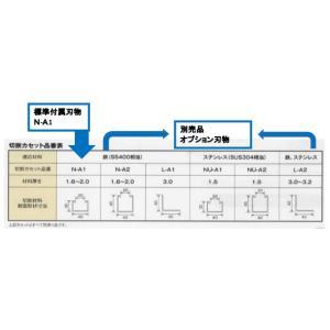 亀倉精機コードレスチャネルレールカッター M-40LB|ado-gu|02