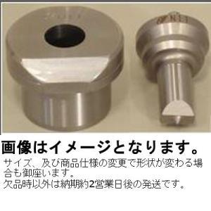 亀倉精機 RF-A3用 パンチャー丸穴ポンチダイス  N-06|ado-gu