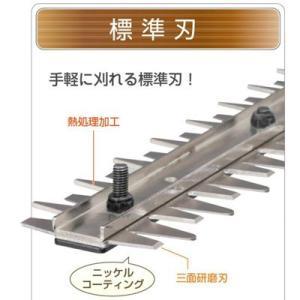 日立電動工具(HITACH)植木バリカンブレード(標準)FCH35SD4用(350mm) NO.0033-3786|ado-gu