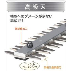 日立電動工具(HITACH)植木バリカンブレード(高級)FCH35SE3用(350mm) NO.0033-3790|ado-gu