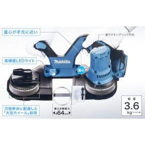 マキタ 充電式ポータブルバンドソー PB181DZ 本体のみ (電池・充電式・ケース別売)|ado-gu