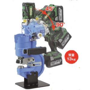 亀倉精機 充電式油圧式 コードレス ポートパンチャーRW-B3A|ado-gu