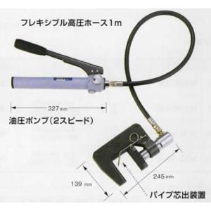 亀倉精機 手動油圧式 パイプ断水機SS-30 ado-gu