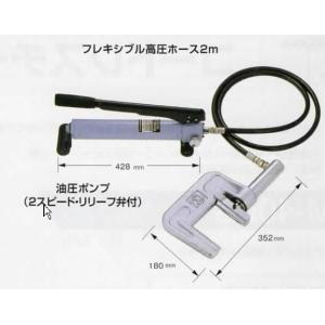 亀倉精機 手動油圧式 パイプ断水機SS-50 ado-gu