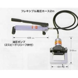 亀倉精機 手動油圧式 パイプ断水機SS-50S|ado-gu