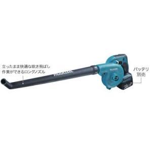 マキタ電動工具 充電式ブロア 14.4V 本体のみ UB143DZ|ado-gu