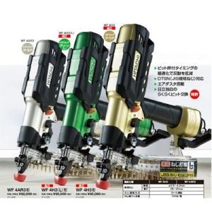HiKOKI(日立工機) 高圧ねじ打機 WF4H3(L)(メタリックグリーン)|ado-gu