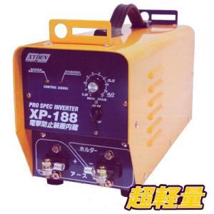 キシデン 直流インバーター溶接機 ケーデーアーク 電撃防止装置内蔵 XP-188|ado-gu