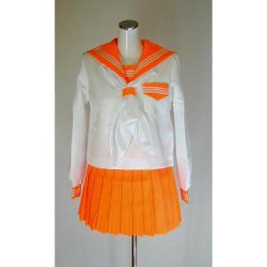冬カラーセーラー服上下セット(オレンジ)|ado-osaka