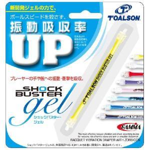ガンマ ショックバスター・ジェル (東亜ストリング) GAMMA SHOCK BUSTER gel ...