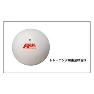 ショーワ アカエム(SHOWA AKAEMU)  ソフトテニスボール  エムエムボール (トレーニング用重量練習球)  スリットシステム (1ダース12球入)