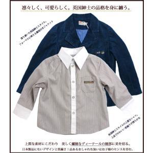 送料無料 フォーマルに映える裏地付きジャケット&品あるおしゃれなフォーマルシャツのセット 男の子 キッズ 100cm 110cm 120cm no.354 adorable