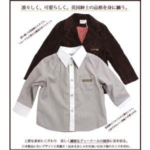 送料無料 フォーマルに映える裏地付きジャケット&品あるおしゃれなフォーマルシャツのセット 男の子 キッズ 100cm 110cm 120cm no.355 adorable