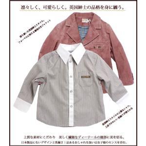 送料無料 フォーマルに映える裏地付きジャケット&品あるおしゃれなフォーマルシャツのセット 男の子 キッズ 100cm 110cm 120cm no.356 adorable