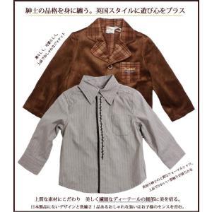 送料無料 おしゃれなジャケット&刺繍入りフォーマルシャツのセット 男の子 キッズ 85cm 95cm 100cm 110cm no.359 adorable