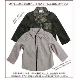 送料無料 おしゃれなジャケット&刺繍入りフォーマルシャツのセット 男の子 キッズ 85cm 95cm 100cm 110cm no.360 adorable