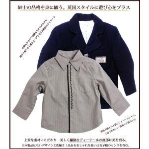 送料無料 フォーマルウールジャケット&刺繍入りフォーマルシャツのセット 男の子 キッズ85cm 95cm 100cm no.362 adorable