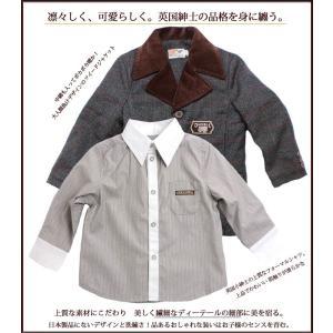 送料無料 フォーマルツイードジャケット&シックなフォーマルシャツのセット 男の子 キッズ 85cm 95cm 100cm no.365 adorable