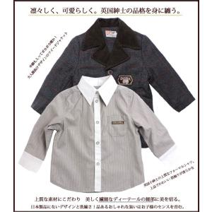 送料無料 フォーマルツイードジャケット&シックなフォーマルシャツのセット 男の子 キッズ 85cm 95cm 100cm no.366 adorable