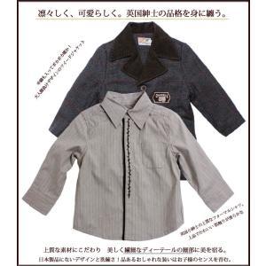 送料無料 フォーマルツイードジャケット&シックなフォーマルシャツのセット 男の子 キッズ 85cm 95cm 100cm no.367 adorable