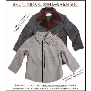 送料無料 フォーマルツイードジャケット&シックなフォーマルシャツのセット 男の子 キッズ 85cm 95cm 100cm no.368 adorable