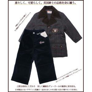 子供服 送料無料 フォーマルツイードジャケット&刺繍入りコーディロイパンツのセット 男の子 キッズ 95cm 100cm no.372 adorable