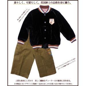 子供服 送料無料 かっこいいベロアブルゾン スタジャン&ポケット刺繍が可愛いパンツのセット 男の子 キッズ 85cm no.374 adorable