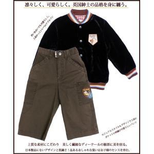 子供服 送料無料 かっこいいベロアブルゾン スタジャン&ポケット刺繍が可愛いパンツのセット 男の子 キッズ 85cm no.375 adorable