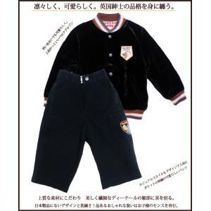 送料無料 かっこいいベロアブルゾン スタジャン&ポケット刺繍が可愛いパンツのセット 男の子 キッズ 85cm no.376 adorable