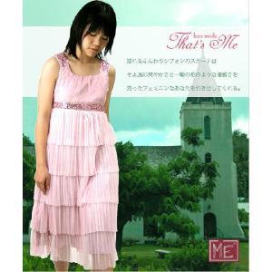 揺れるふんわりシフォン5段フリルフォーマルドレスワンピース(濠Me)子供服結婚式 発表会 adorable
