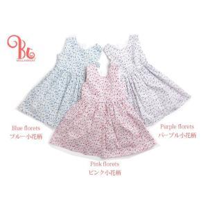 夏に涼しげ、ノースリーブのドレスです! ふわっと広がるシルエットも可愛い。小花模様は、かわいらしく清...