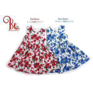 夏に涼しげ、ノースリーブのドレスです! ふわっと広がるシルエットも可愛い。花柄は、かわいらしく清楚な...