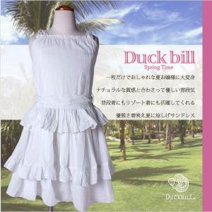ワンピース  三段フリルサンドレス(濠Du)女の子 100 110 115 120 125cm子供服 セール|adorable