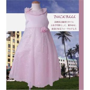 パーティ ドレス すべてウエディングドレスと同じの本格仕立て輝く女の子のフォーマルドレスC(濠Du)アウトレット 95-110cm adorable