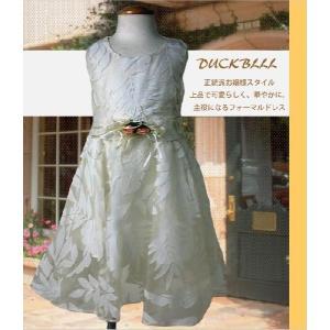 フォーマルドレス 小さな薔薇のコサージュ付き 女の子 子供服サイズ 100cm 春夏 クリアランスセール|adorable