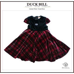 子ども服 パーティ ドレス 輝く私 高級ベロアのパフスリーブドレス(濠Du) 子供 服 輸入ブランドこども服・サイズ85〜110cm|adorable