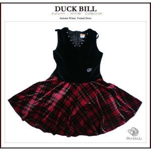子ども服 パーティ ドレス 輝く私 高級ベロアのノースリーブドレス(濠Du)子供服 110 120cm|adorable