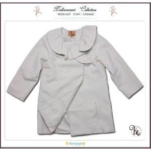 子ども服 Pコート クリーム2 子供服 フォーマルに映えるフリル襟英国テイストのAライン(JPBt) 優雅な気品で魅せる 100-125cm|adorable