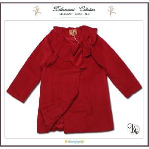 Pコート レッド 子供服 フォーマルに映えるフリル襟英国テイストのAライン(JPBt) 優雅な気品で魅せる 100-125cm