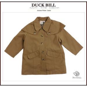 子ども服 ベスト付きトレンチコート(ブラウン)子供服・男の子85 95cm|adorable