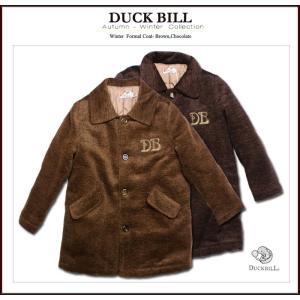 子ども服 フォーマルコート ロングコート 子供服 110 120cm 男の子 マイウェイ 大きな刺繍が高級感たっぷり(濠Du) ブラウン|adorable
