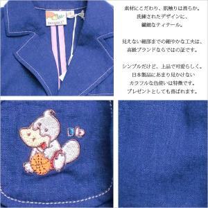 ジャケット 男の子 子供服 春夏 日々楽しみ 刺繍が可愛いポップカラー(濠Du)85cm 95cm 100cm 110cm|adorable|04