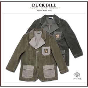 子ども服 オックスフォードボーイ 英国紳士コーデュロイジャケット(濠Du) 110cm 120cm 130cm 子供服 セール|adorable
