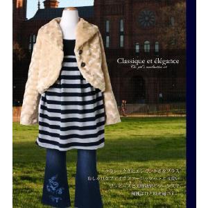 子ども服 送料無料 高級仕立て上品で可愛いブランド子供服コーディネート【女の子130-170cm No.279】|adorable