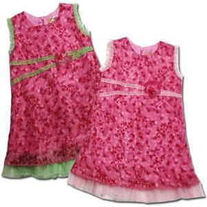 パーティ ドレス 子供服 春夏 セール ピンクドール お花がたくさん 柔らかシフォンの花柄ワンピース(濠Du) 結婚式 発表会 ドレス|adorable