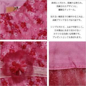パーティ ドレス 子供服 春夏 セール ピンクドール お花がたくさん 柔らかシフォンの花柄ワンピース(濠Du) 結婚式 発表会 ドレス|adorable|05