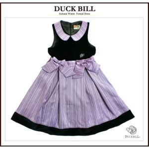 子ども服 パーティ ドレス 高級ベロアのノースリーブドレス(濠Du)子供服 結婚式 発表会 ドレス ワンピース 100 110cm|adorable